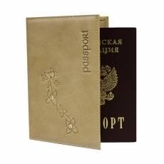 Обложка для паспорта Person Мэри ОПВ друид бежевый